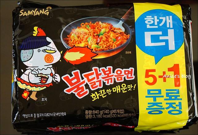 韓國零食002