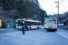 陣馬高原下バス停