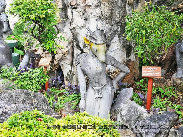 臥佛寺 泰國曼谷 自由行 必去景點 推薦 9