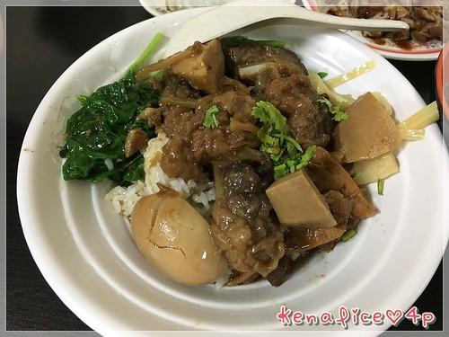樸園牛肉麵