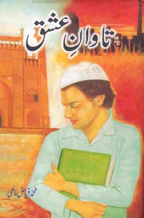 Tawan E Ishq  is a very well written complex script novel which depicts normal emotions and behaviour of human like love hate greed power and fear, writen by M Fiaz Mahi , M Fiaz Mahi is a very famous and popular specialy among female readers