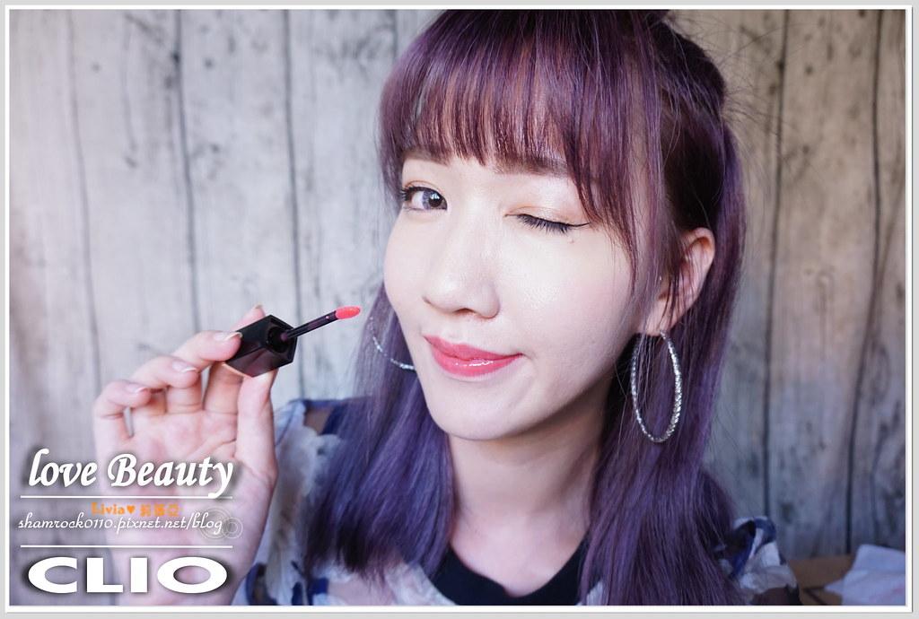 28-CLIO彩妝開箱