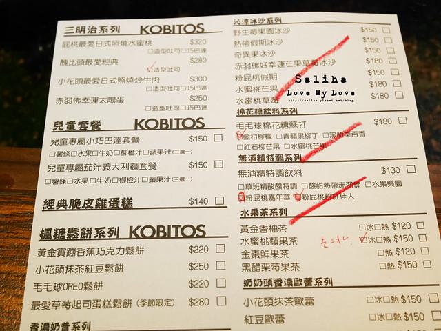 台北東區主題餐廳醜比頭的秘密花園輕食咖啡屁桃 (13)
