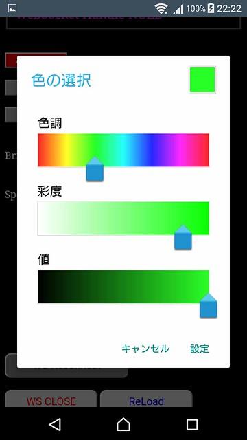 ColorPicker02