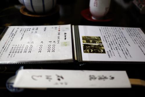 Ishibashi_01