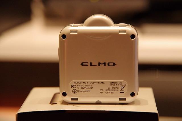 ELMO QBiC MS-1_010