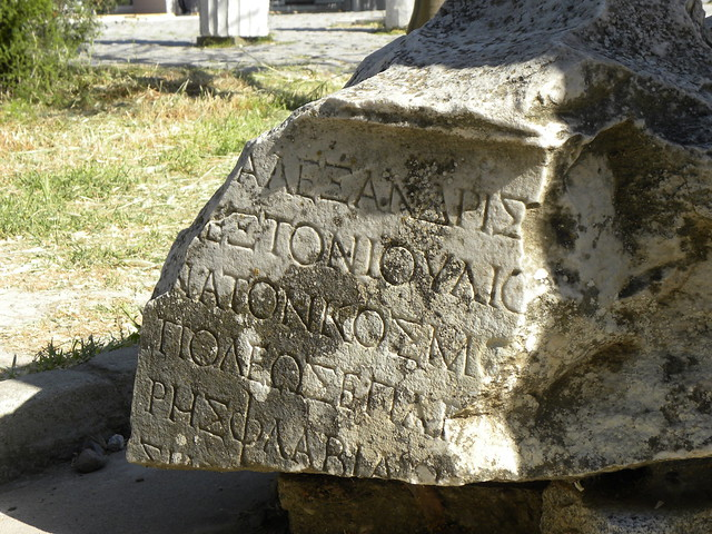 Inscription from ancient Troy