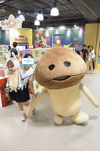 1:1 菇菇登陸香港! 快過來合照吧!