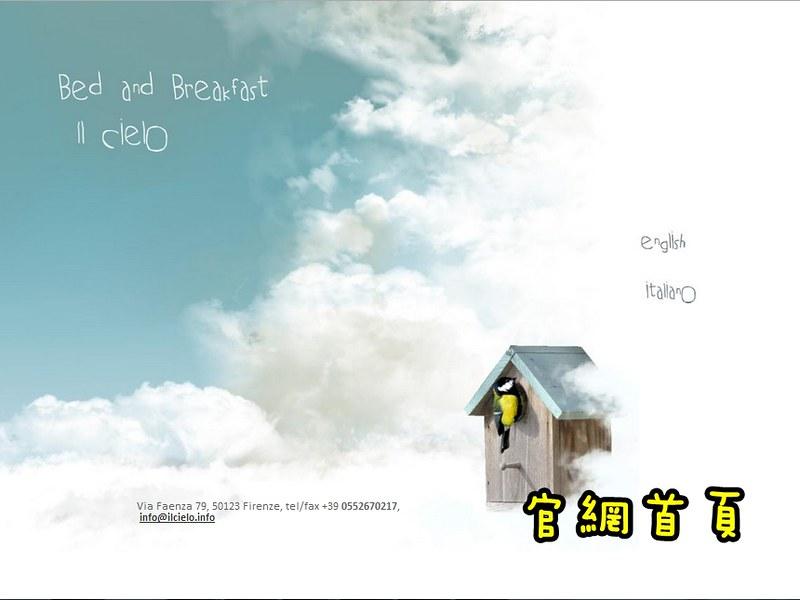 il cielo website
