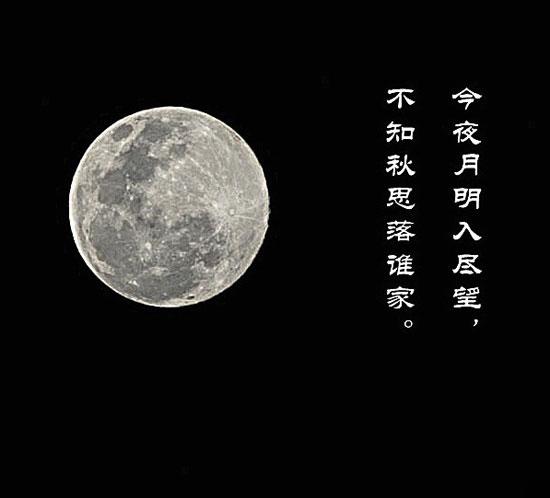 国外的月亮