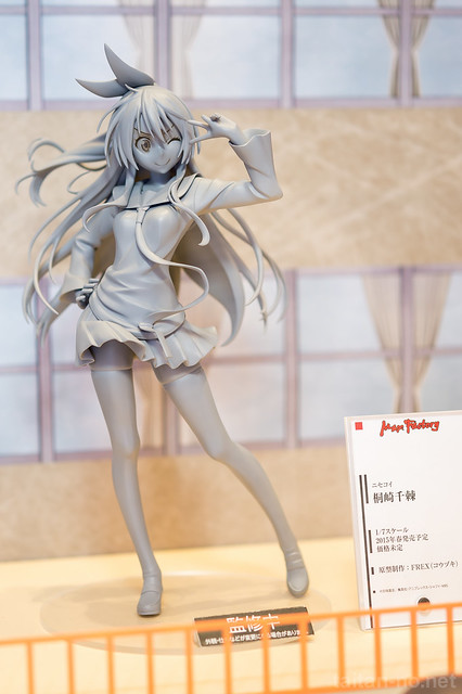 WF2014[S]_WONDERFUL HOBBY LIFE FOR YOU!!20-DSC_8075
