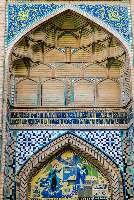 The Annunciation tile decorations of exterior wall, Vank Cathedral, Isfahan, Iran イスファハン、ヴァーンク教会外壁の受胎告知タイル装飾
