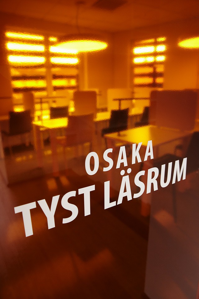 201407-Dalarna-Dalarna Media Library (8)
