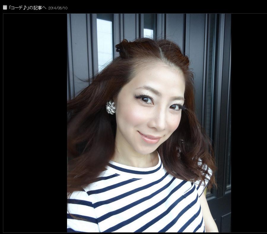 コーデ♪の画像  水谷雅子オフィシャルブログ「Masako's Life style」P… - Mozilla Firefox 22.06.2014 223454
