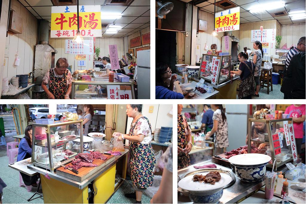 20140811-1台南-六千本產牛肉 (3)