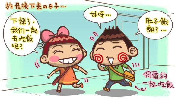 日本留學趣事4