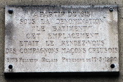 Photo of Grey plaque № 31447