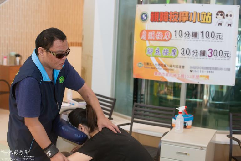 東山休息站, 按了再上 X 遍地開花IN台南ㄟ視障按摩小站  (2)