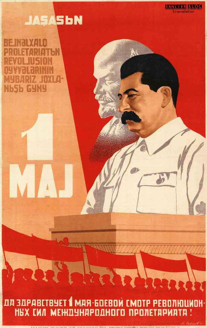 阿塞拜疆的斯大林宣传画03