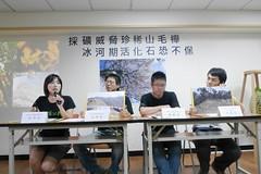 地球公民基金會潘怡庭研究員說明採礦將威脅保護區山毛櫸 應現在終止此開發案。(圖片來源:地球公民基金會)