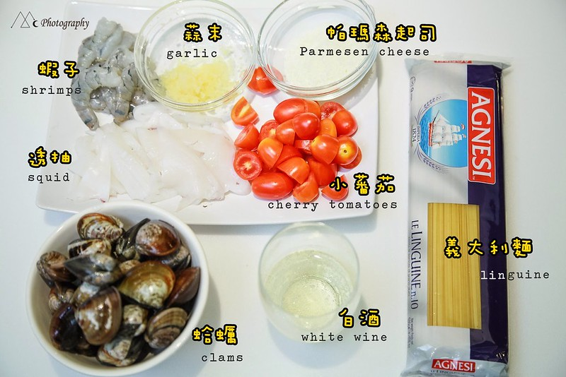 ingredients- pasta with seafood & tomatoes