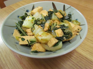 Hoisin-Glazed Tofu and Bok Choy