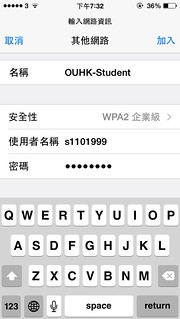 iphone-ouhk-wifi