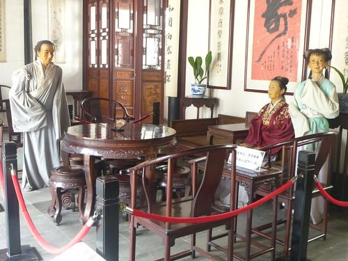 Jiangsu-Tongli-Pagode de la Perle (5)