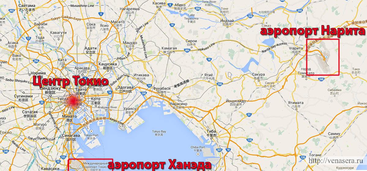 Аэропорт Нарита - Аэропорт Токио - Аэропорт Ханэда карта
