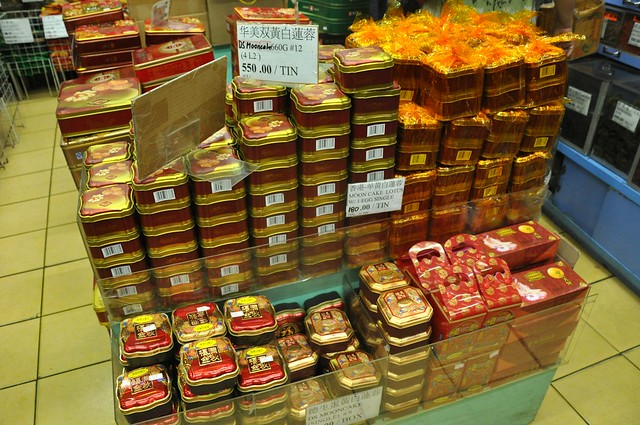 Mooncakes at Bee Tin