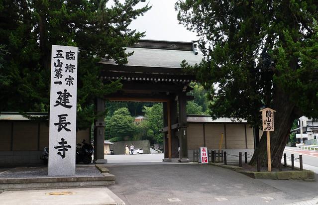 鐮倉建長寺
