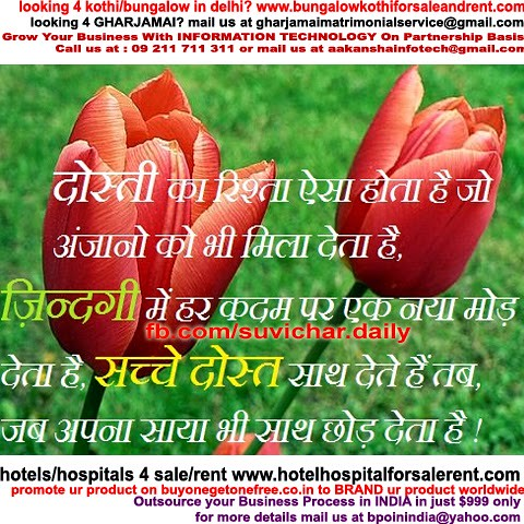 Best Quotes In Hindi For Friend Best Quotes In Hindi For Friendship
