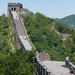 Great Wall of China, Badaling