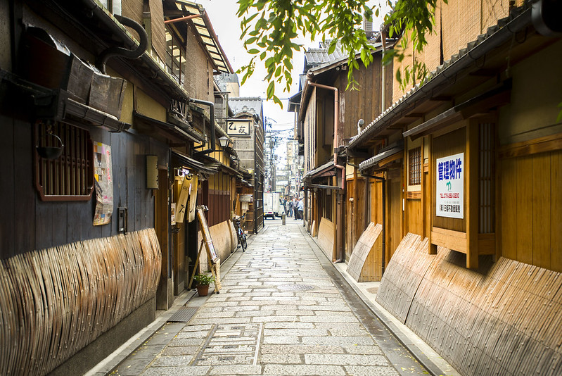 A street in Gion