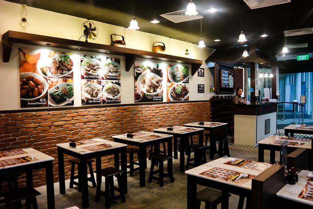 Rong Hua Bak Kut Teh: Interior