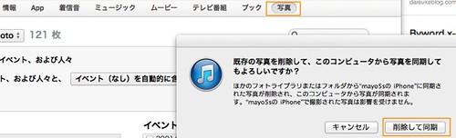 iTunes-130