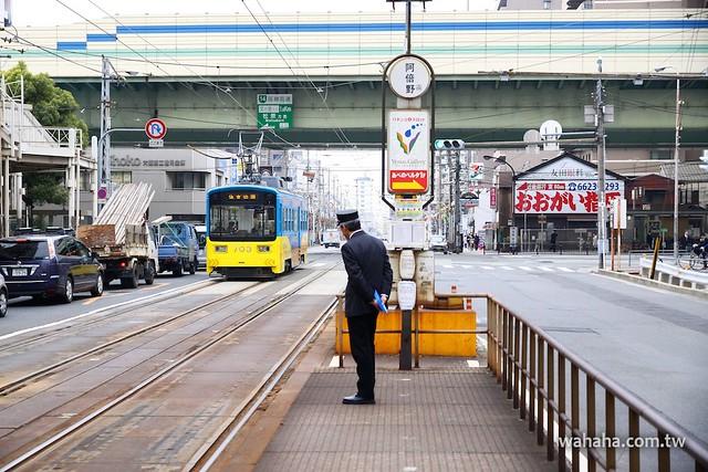 阪堺電車臨時改札