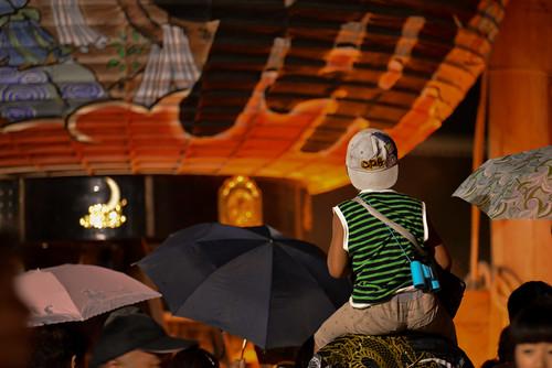 2014 A large paper lantern festival D600-113