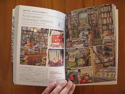 Paumes Helsinki Kawaii Guide