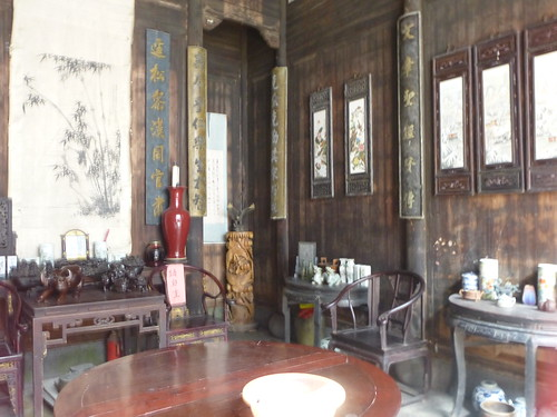 Anhui-Xidi-Jing'ai Hall (14)