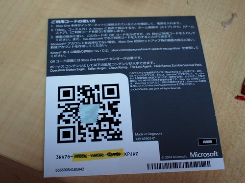 P9210556.JPG