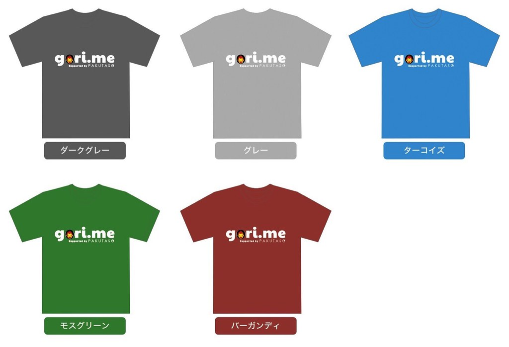 Gorime-Pakutaso-Collaboration-T-shirt-10
