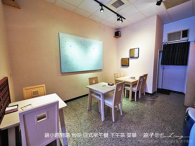 錦小路物語 台中 日式早午餐 下午茶 菜單 5