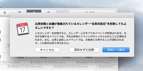 mac_ss 2016-11-08 13.17.50