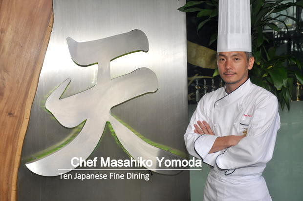 Ten Japanese Fine Dining 9