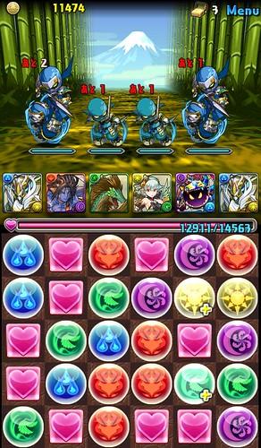 vs_kenshin_5_140630