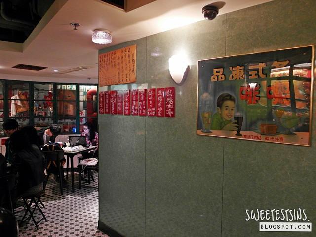 worlds first starbucks store bing sutt corner hong kong duddell street starbucks (13)