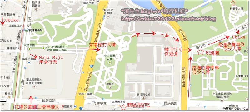 台北圓山捷運站花博公園Ubike一日遊地圖