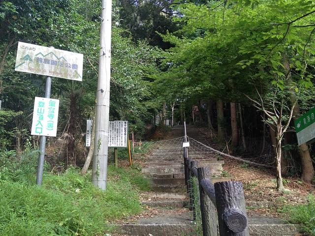 藤原岳 裏道(聖宝寺道) 鳴谷神社 獣避網