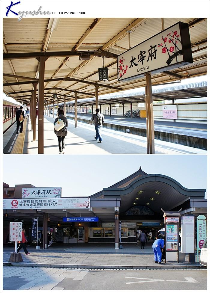 kyushu20140323002